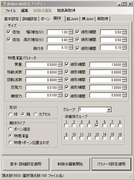 Mant_mae_2